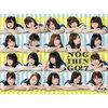 乃木坂46   NOGIBINGO!7 DVD・Blu-ray BOX 、早割情報!Amazonで買うより〇〇が良いよ!