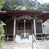八雲神社(横須賀市/東浦賀)への参拝と御朱印