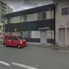 姫路市の株式会社慶貴はヤミ金ではない正規のローン会社です。