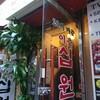 韓国でおすすめの美味しいプルコギ屋さん🐷「シボンチッ」