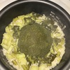 まるごとブロッコリーごはんを作ってみた!