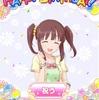 【デレマス】緒方智絵里誕生日おめでとう!〜増えてゆく幸福のかたち〜