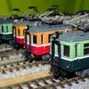 京電支線③3-2G運転183…平日ダイヤ20201228