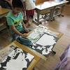 2年生:図工 はさみのアート
