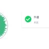 【アプリつくってみようシリーズ】新日本プロレスおみくじ