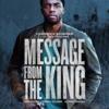 ★俳優チャドウィック・ボーズマン追悼:映画「キングのメッセージ」(2016)を見る。