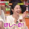 【衝撃】TBSで女性のパ○○が見えてしまう放送事故が発生 www(画像あり)