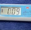 【地震防災アイテム】2021.2.23測定値_家庭用放射線測定器ガイガーカウンター(エアカウンターS/ガンマ線測定器)