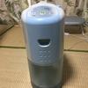 洗濯物の乾燥 除湿機を使って室内干し