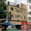 東京の古いビル 西新宿
