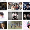 【iTunes Store】「人気映画 102円レンタル」期間限定