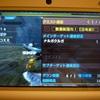 MHXX攻略:村上位★8『龍識船強化!【迅竜編】』 クリアー