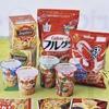 画像 商品 お菓子詰め合わせ袋 イトーヨーカドー 4月28日号