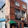 軽食喫茶 ポアロ/北海道旭川市