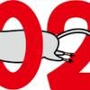 2020年振り返りと「必読の本」