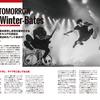 ダニ・ウィンター・ベイツ/ベリー・トゥモロー【メタルハマー・ジャパンVol.3より】
