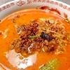 日清具多 辣椒担々麺 (冷凍食品)