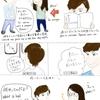ペペ的日本語学習