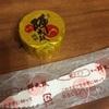熊本県の銘菓「陣太鼓」の食べ方が分からない。
