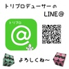 【4CAST予想トピック】「東京チカラめし」全国の店舗数は、いくつ?