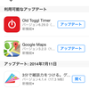 iPhoneアプリ:新しいToggl Timerアプリがリリースされました