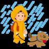 梅雨時期到来!!犬の雨の日グッズ特集!
