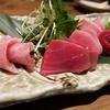 まぐろの一徹 秋葉原店で安く美味しくまぐろを満喫!「脳天」や「ほほ」も食べられます!