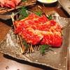 大阪天満の焼肉屋『犇屋』黒毛和牛なのにコスパが圧倒的すぎる!