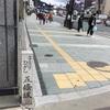 慣れた道 <京都散歩>