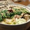 人気お取り寄せ鍋ランキング1位の「博多若杉のもつ鍋」がコスパも良くて絶品。