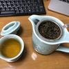 中国茶 [No.2021-S018]