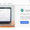 ハングアウトと何が違うの? Google Hangouts Chatがリリース。対Slackツール
