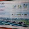 毎日の安全、安心、快適を目指して。Tokyu Line News 2018年度 鉄軌道事業設備投資計画「安全・ストレスフリーな鉄道」の早期実現に向けた総額597億円