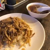 前橋のソウルフード豚糸炒飯(ルースーチャーハン)。食べた瞬間虜になった。【喜久屋食堂(前橋・文京町)】