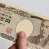 時給1万円可能!初心者でも今すぐ稼ぐことができるたった1つの副業