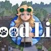 「The Good Life」この町では、夜になると住民が動物に変身する。不思議な町を舞台にした借金返済アクションアドベンチャー。