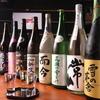 【オススメ5店】河原町・木屋町(京都)にある立ち飲みが人気のお店