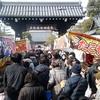節分の雰囲気を味わうため京都に行きました