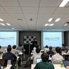コミュニティサービスにおける機械学習のためのアノテーション ~ Annotation Meetupに登壇しました ~ 【資料公開】