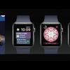 Apple WatchがWatchOS 4にアップデート!何が便利になった?WWDC17の内容まとめ