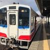 【鉄道乗車記】八戸線・三陸鉄道でリアス海岸を臨む旅① 2021.2
