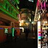 【渋谷】いい店・やれる店 【円山町】