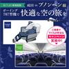 2016年9月1日新規就航 ANA 成田-プノンペン路線を検証 PP単価約8.8~