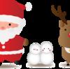 クリスマス問題