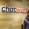 ChatWork株式会社「formrunは、フォームの設置だけではなくデータベースも用意されていて、導入した瞬間からすぐに使える」