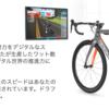Zwift導入に向けて その7〜iPadスタンド編〜