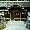 笠山荒神社(笠山坐神社)