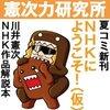 オススメのアルバム『Kenji Kawai Original Masters vol.1〜NHKスペシャル〜』
