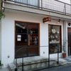 中野「MUTO  coffee roastery(ムトウ コーヒー ロースタリー)」