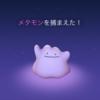 ポケモンGO「ポケモンリサーチ」について(追記あり)